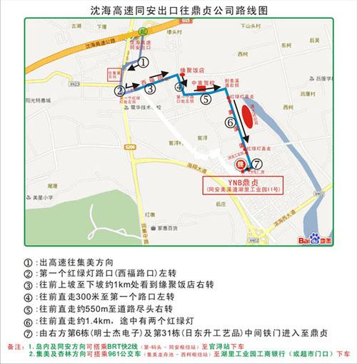 g15高速路线图_沈海高速厦门段_g1516高速